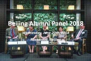 Panel of Columbia Law School Alumni and Faculty in Beijing 2018
